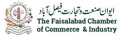 Faisalabad Chamber of Commerece & Industry