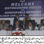 Press Conference for ALL Pakistan Textile Mills  Problems at FCCI